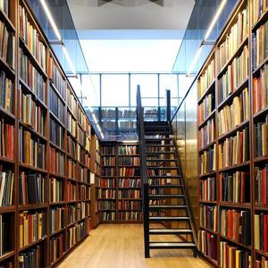 Библиотеки Ключевского