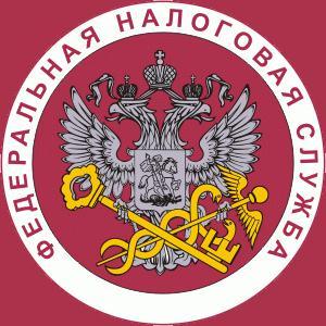 Налоговые инспекции, службы Ключевского