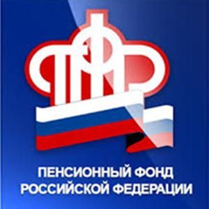 Пенсионные фонды Ключевского