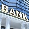 Банки в Ключевском
