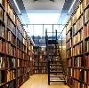 Библиотеки в Ключевском